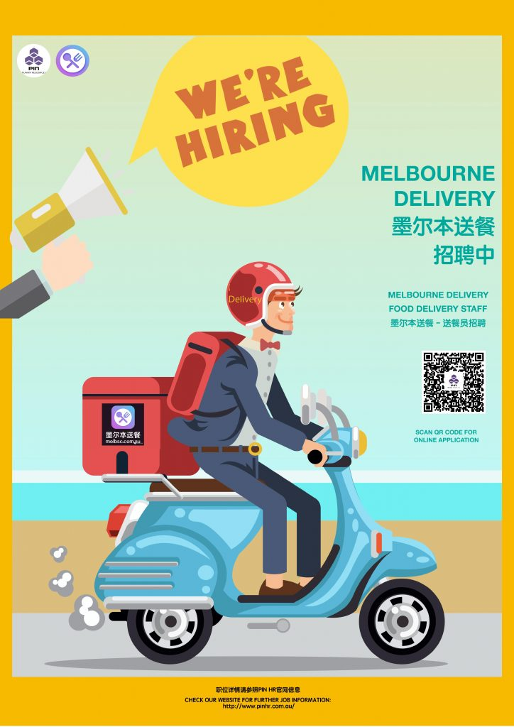 delivery driver salary route driver salary based hiring delivery 2 salaries skip to job postingssearch close